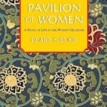 Pavilion of Women (1946) by Pearl S. Buck