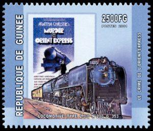 Agatha Christie Murder on the Orient Express Stamp