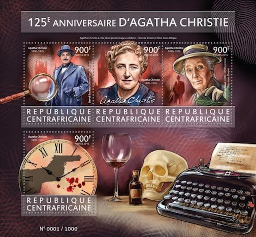 Agatha Christie Stamps 125th anniversary Republique Centrafricaine