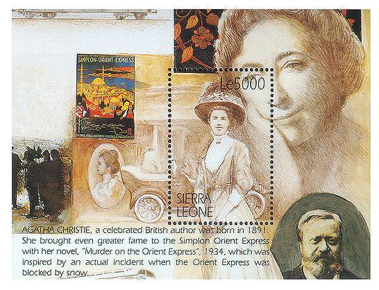 Agatha Christie sierra Leone stamp Orient Express