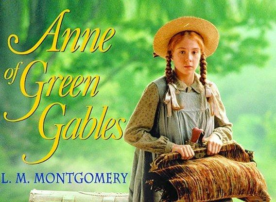Anne of Green Gables 1995 film