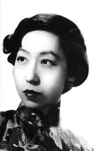 Eileen Change (1920 – 1995)