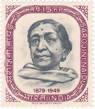 Sarojini Naidu stamp 1964
